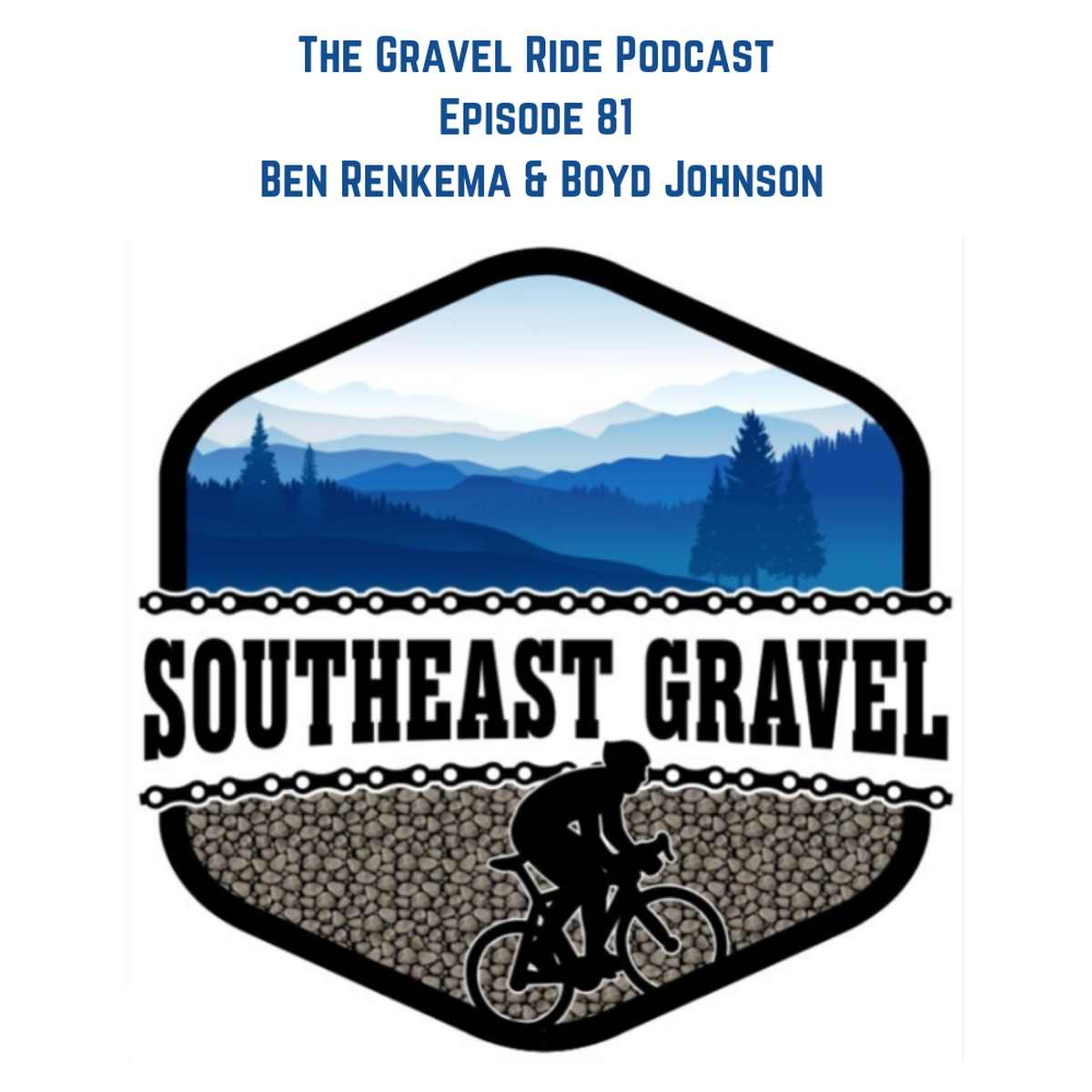 podcast southeast gravel series